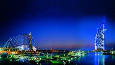 O Dubaji