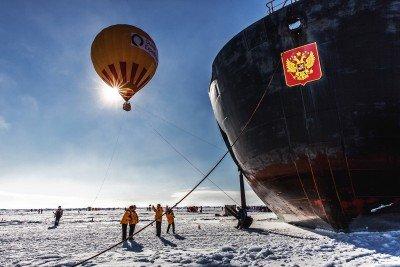 Hotely na polárních expedicích