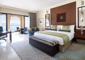 dubaj-hotel-fairmont-the-palm-074.jpg
