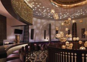 lounge al Burj