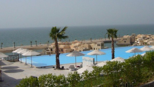 The Cove Rotana Resort *****