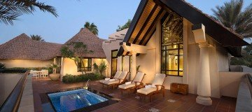 Beit Al Bahar Two Bedroom Royal Villa (220 m²)