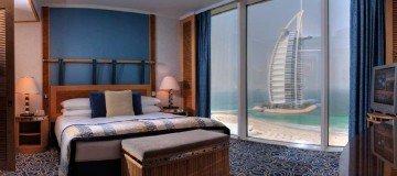 One Bedroom Ocean Suite (136 m²)