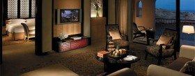 One-Bedroom Suite (96m²)